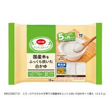 国産米をふっくら炊いた白かゆ15個入(260g)